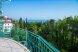 Комфортабельный семейный  Люкс, Шоссейная улица, Хоста с балконом - Фотография 10