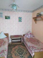 Гостевой дом, улица Тургенева, 238 на 7 номеров - Фотография 3