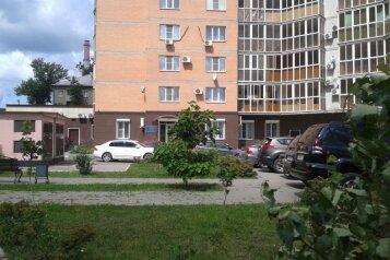 1-комн. квартира на 6 человек, Революции 1905 года, 31г, Центральный район, Воронеж - Фотография 2