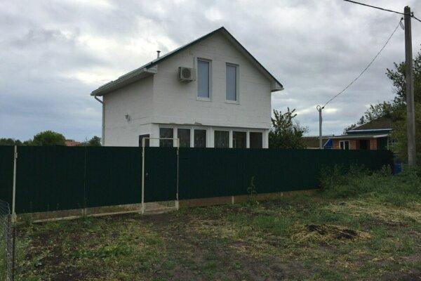 Дом с Участком Под Ключ, 54 кв.м. на 4 человека, 2 спальни