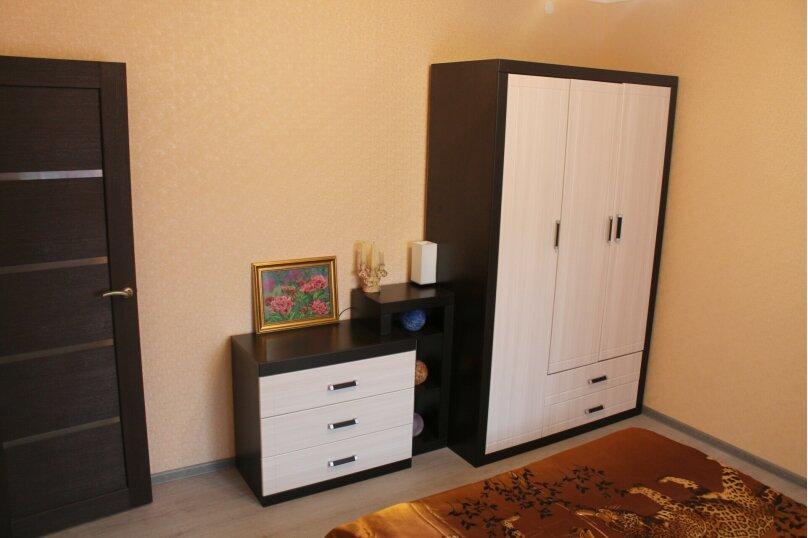 Уютный домик в г. Ейске, улица Мичурина, 60 кв.м. на 4 человека, 1 спальня, Мичурина , 66, Ейск - Фотография 17