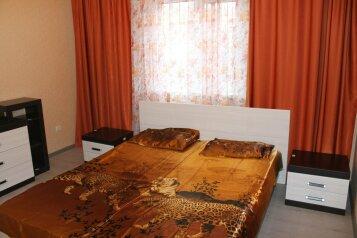 Уютный домик в г. Ейске, улица Мичурина, 60 кв.м. на 4 человека, 1 спальня, Мичурина , 66, Ейск - Фотография 3