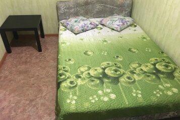 3-комн. квартира, 54 кв.м. на 6 человек, проспект Ленина, Туймазы - Фотография 2