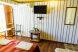 Комфорт 3-х местный:  Номер, Полулюкс, 3-местный, 1-комнатный - Фотография 85