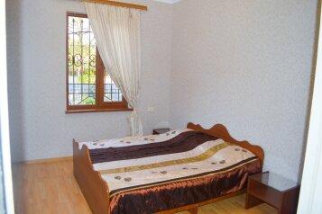 Дом у моря, 110 кв.м. на 8 человек, 3 спальни, 3-й переулок Красномаякской улицы, 5, Сухум - Фотография 3