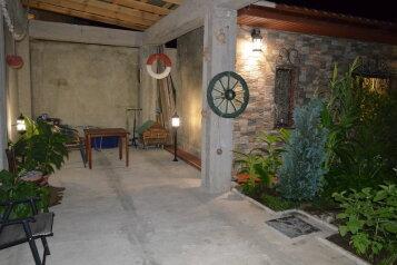 Дом, 50 кв.м. на 4 человека, 2 спальни, Рабочая улица, Евпатория - Фотография 1