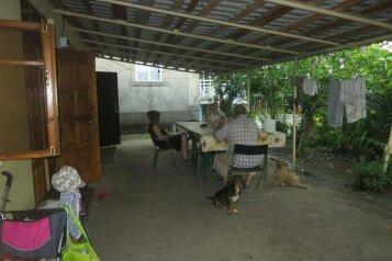 Гостевой дом , ленина, 21 на 7 номеров - Фотография 4