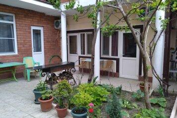 Гостевой дом, частный сектор, Севастопольская улица, 28 на 7 номеров - Фотография 4