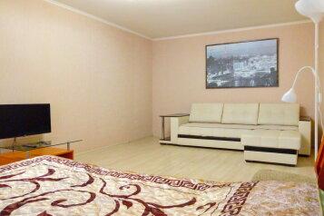 1-комн. квартира, 37 кв.м. на 4 человека, Варшавское шоссе, 78/2, Москва - Фотография 1