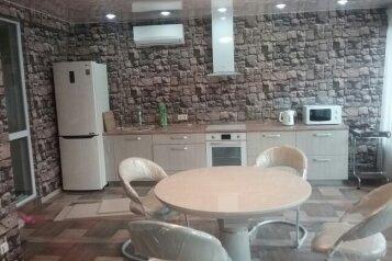 3-комн. квартира, 72 кв.м. на 6 человек, улица Ленина, 21, Алушта - Фотография 1