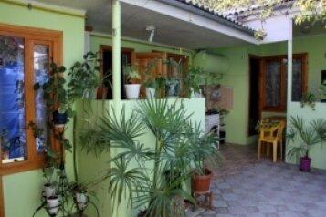 Однокомнатные номера в гостевом доме, Льва Голицына, 27 на 4 номера - Фотография 1