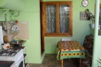 Однокомнатные номера в гостевом доме, Льва Голицына, 27 на 4 номера - Фотография 2