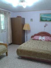 Дом, 50 кв.м. на 6 человек, 2 спальни, улица Голицына, 36, Судак - Фотография 1