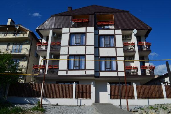 """Мини-отель """"Alpen House"""""""