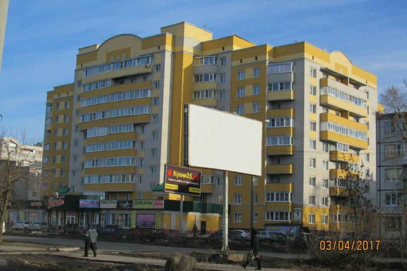 1-комн. квартира, 35 кв.м. на 3 человека, Северная улица, 10Б, Вологда - Фотография 10