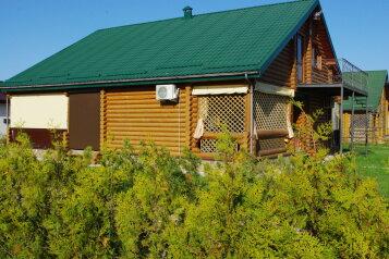 Гостевой дом, Жемчужная на 4 номера - Фотография 1