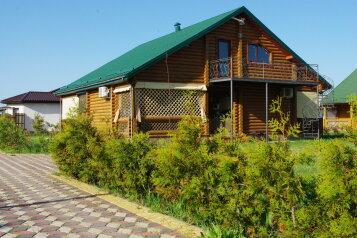 Гостевой дом, Жемчужная на 4 номера - Фотография 4