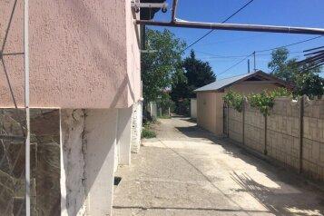 1-комн. квартира, 38 кв.м. на 4 человека, Севастопольское шоссе, 12, Алупка - Фотография 3