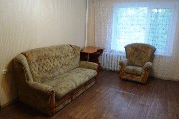 2-комн. квартира, 52 кв.м. на 4 человека, проспект Генерала Острякова, 240, Севастополь - Фотография 1