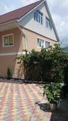 Гостевой дом, Партизанская на 17 номеров - Фотография 2