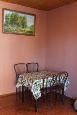 Гостевой дом , улица Голицына, 16 на 2 номера - Фотография 3