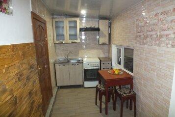 Дом, 45 кв.м. на 5 человек, 2 спальни, Полтавский переулок, 2, Феодосия - Фотография 1