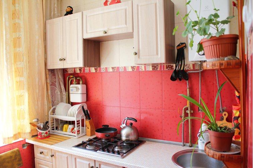 2-комн. квартира, 48 кв.м. на 6 человек, улица Руданского, 18, Ялта - Фотография 3