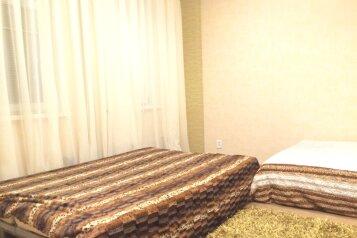 2-комн. квартира, 67 кв.м. на 6 человек, Деловая улица, Нижний Новгород - Фотография 3