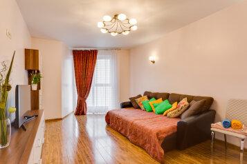 1-комн. квартира, 45 кв.м. на 2 человека, Рождественская улица, 11, Мытищи - Фотография 1
