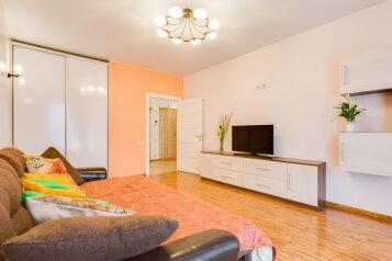 1-комн. квартира, 45 кв.м. на 2 человека, Рождественская улица, 11, Мытищи - Фотография 2
