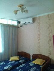 Сдаю дом   под   ключ, 45 кв.м. на 6 человек, 2 спальни, Таврическая улица, Алушта - Фотография 4