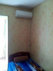 Сдаю дом   под   ключ, 45 кв.м. на 6 человек, 2 спальни, Таврическая улица, 12, Алушта - Фотография 4