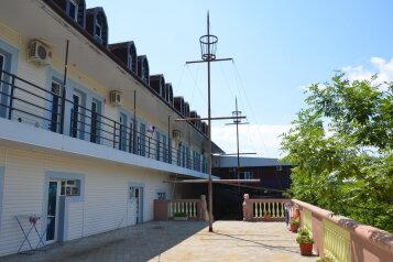Гостиница, 2-й Микрорайон на 30 номеров - Фотография 2