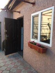 Гостевой дом на Симферопольской, 3-я Поперечная улица на 2 номера - Фотография 3