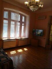 1-комн. квартира, 45 кв.м. на 4 человека, Пушкинская улица, Ялта - Фотография 3
