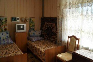 2-комн. квартира на 5 человек, улица Ленина, 11, поселок Орджоникидзе, Феодосия - Фотография 2