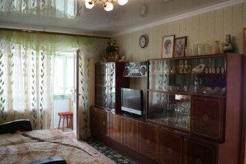 2-комн. квартира на 5 человек, улица Ленина, 11, поселок Орджоникидзе, Феодосия - Фотография 3