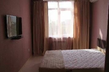 2-комн. квартира, 60 кв.м. на 5 человек, Крымская улица, Геленджик - Фотография 3