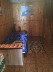 Дом, 37 кв.м. на 5 человек, 2 спальни, кооп. Якорь, 4 блок, Николаевка, Крым - Фотография 3