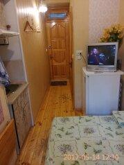 1-комн. квартира, 10 кв.м. на 2 человека, Екатерининская, Ялта - Фотография 1