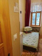 1-комн. квартира, 10 кв.м. на 2 человека, Екатерининская, Ялта - Фотография 2
