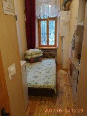 1-комн. квартира, 10 кв.м. на 2 человека, Екатерининская, Ялта - Фотография 3