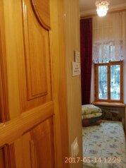 1-комн. квартира, 10 кв.м. на 2 человека, Екатерининская, Ялта - Фотография 4