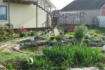 Гостевой дом , Сельская на 3 номера - Фотография 4