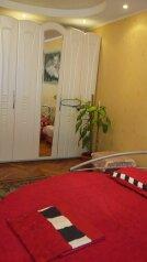 Отдельная комната, улица 50 лет СССР, 18, Хоста - Фотография 2