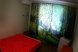 Гостевой фитнес-дом с отдельными номерами, улица Стамова, 17 на 5 комнат - Фотография 9