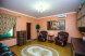 Апартаменты:  Квартира, 3-местный (2 основных + 1 доп), 2-комнатный - Фотография 23