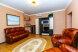Апартаменты:  Квартира, 3-местный (2 основных + 1 доп), 2-комнатный - Фотография 30