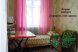 Отдельный дворик на 2 комнаты на 6-8 чел:  Дом, 9-местный (7 основных + 2 доп) - Фотография 199