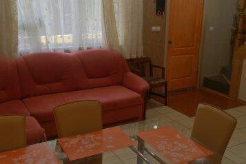 Частный сектор, 70 кв.м. на 5 человек, 2 спальни, улица Соловьева, 20А, Гурзуф - Фотография 2